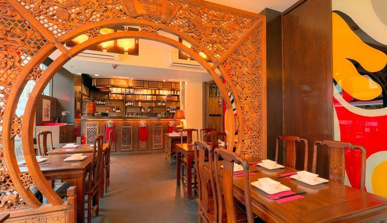 Bar Shu Soho 360 Photography